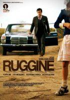 Image for: RUGGINE